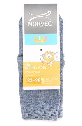 Детские термоноски soft merino wool NORVEG голубого цвета, арт. 9SMURU | Фото 1