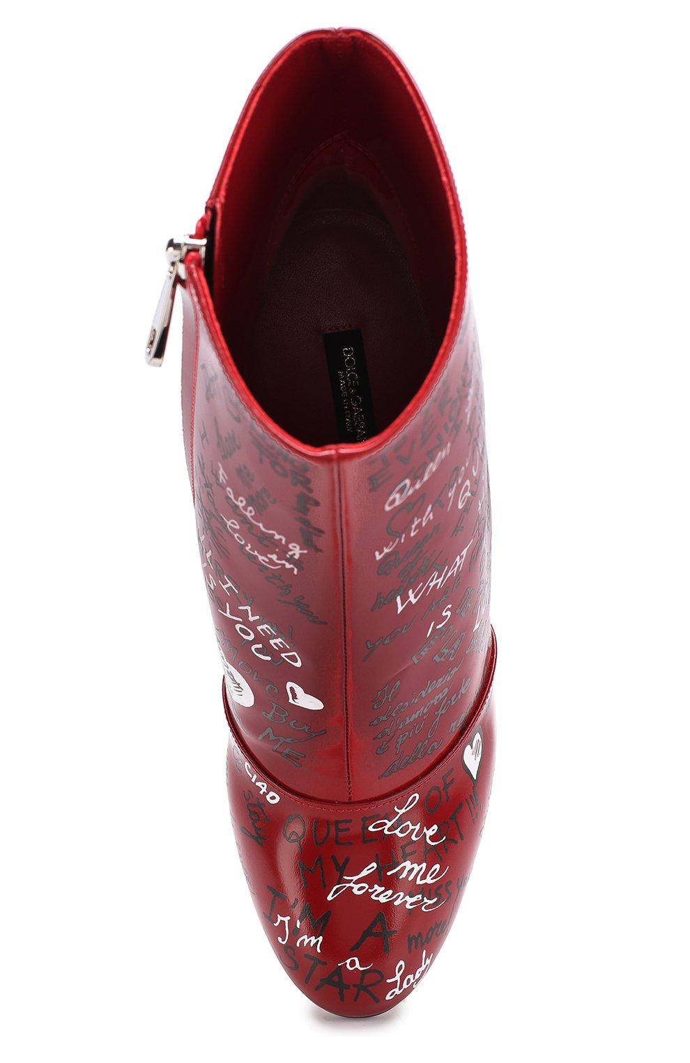 Кожаные ботильоны с принтом на устойчивом каблуке Dolce & Gabbana красные | Фото №5