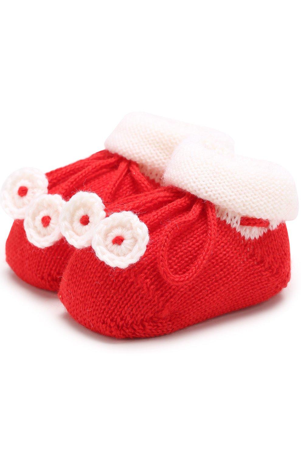 Детские вязаные носки с контрастной отделкой CATYA белого цвета, арт. 721535   Фото 1