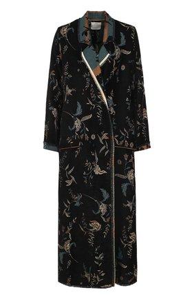 Пальто свободного кроя с контрастной вышивкой Forte_forte синего цвета   Фото №1