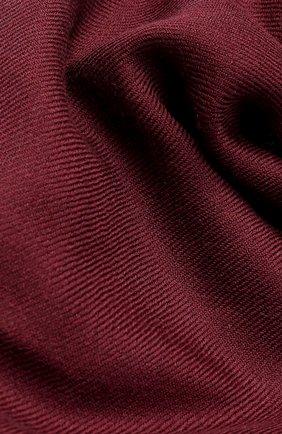 Мужской шарф из смеси кашемира и шелка LORO PIANA бордового цвета, арт. FAF2189 | Фото 2