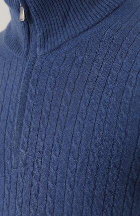 Кашемировый джемпер фактурной вязки с воротником на молнии | Фото №5