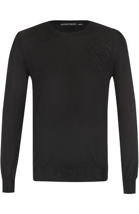Джемпер тонкой вязки из смеси шерсти и шелка | Фото №1