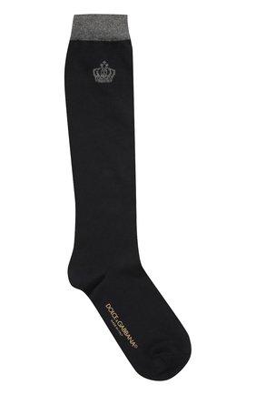 Детские носки с логотипом бренда Dolce & Gabbana синего цвета | Фото №1