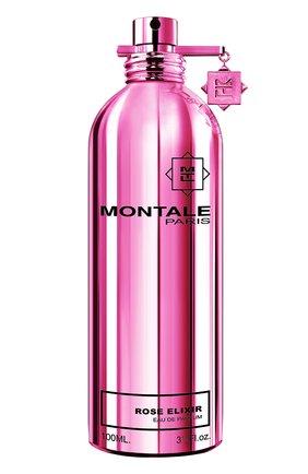 Парфюмерная вода Rose Elixir | Фото №1