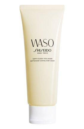 Мягкий эксфолиант для улучшения текстуры кожи waso SHISEIDO бесцветного цвета, арт. 13964SH   Фото 1