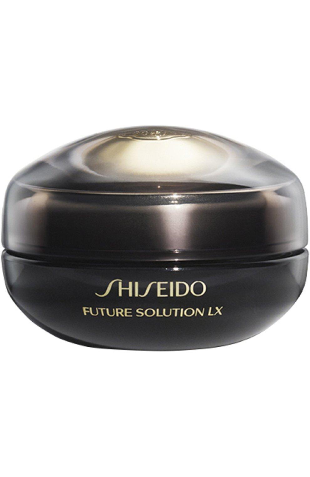 Женского крем для восстановления кожи контура глаз и губ future solution lx SHISEIDO бесцветного цвета, арт. 13922SH   Фото 1