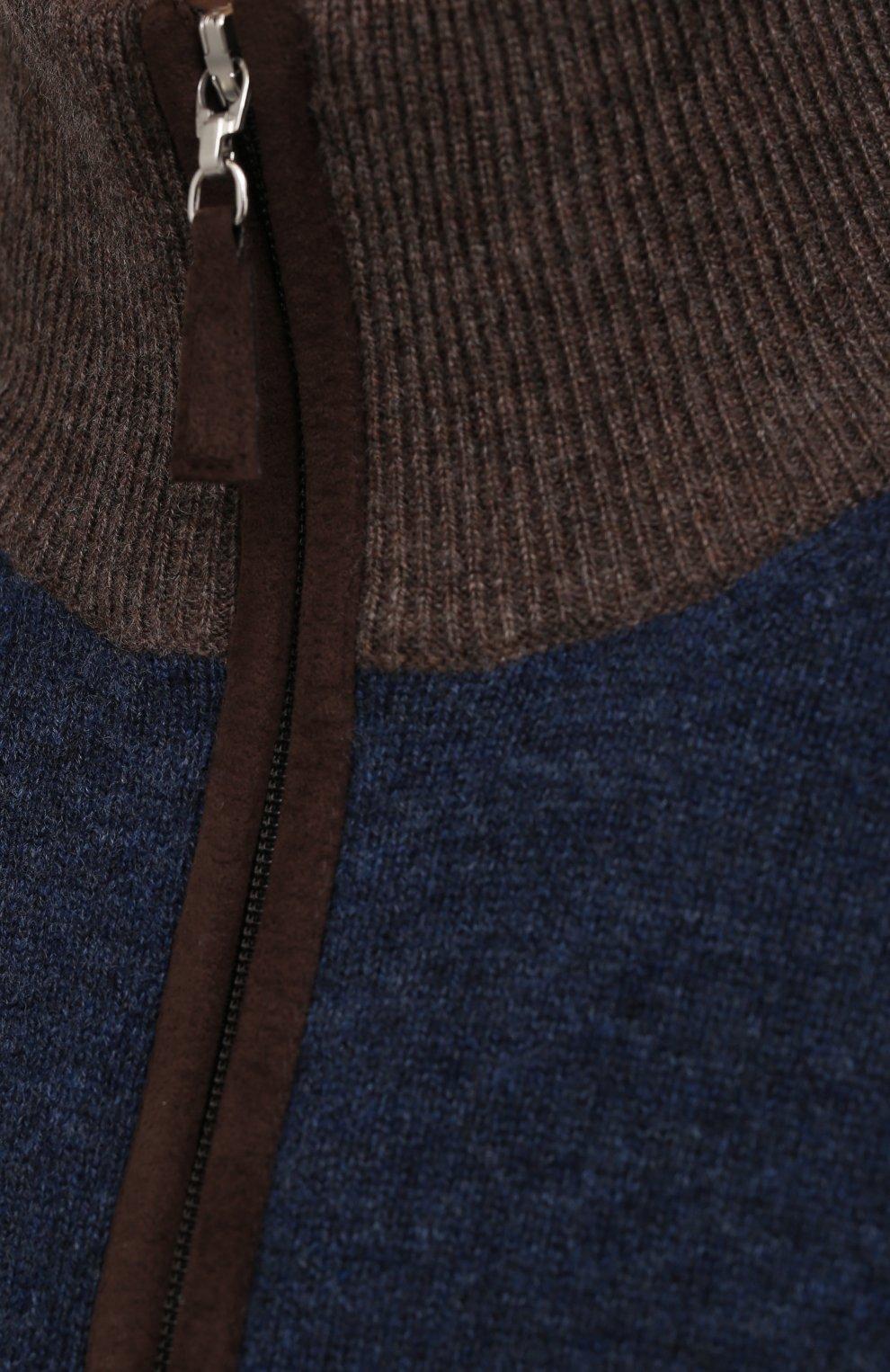 Мужской кардиган из шерсти и кашемира GRAN SASSO темно-синего цвета, арт. 55106/19669   Фото 5
