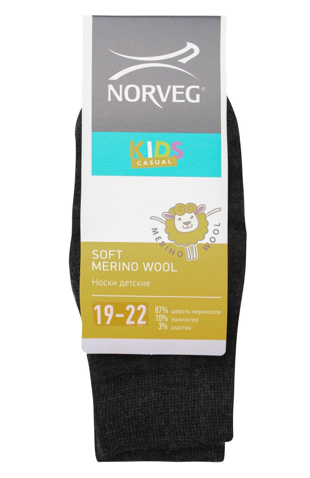 Детские термоноски soft merino wool NORVEG темно-серого цвета, арт. 9SMURU | Фото 1
