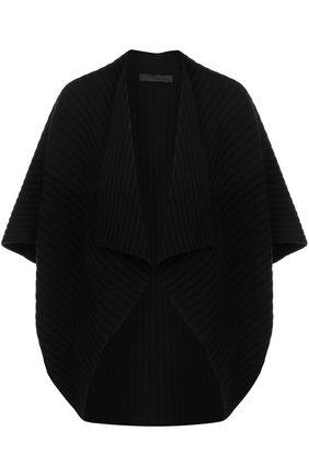 Шерстяной кардиган фактурной вязки Tegin черный | Фото №1