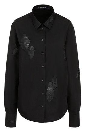 Блуза свободного кроя с потертостями | Фото №1
