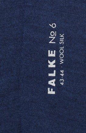 Мужские носки из смеси шерсти и шелка FALKE синего цвета, арт. 14451 | Фото 2