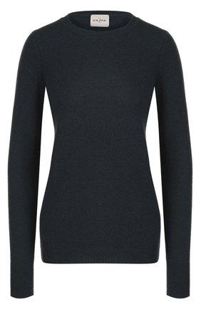 Приталенный кашемировый пуловер с круглым вырезом Le Kasha темно-зеленый   Фото №1