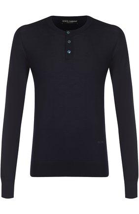 Джемпер из шерсти тонкой вязки с воротником на пуговицах Dolce & Gabbana темно-синий | Фото №1