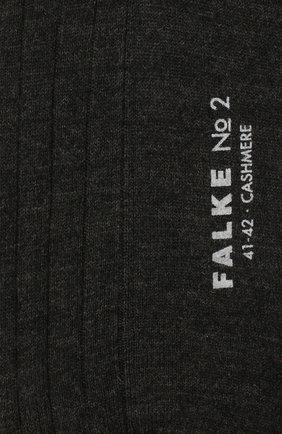 Мужские кашемировые носки FALKE темно-серого цвета, арт. 14459 | Фото 2