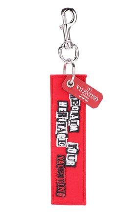 Брелок для ключей Valentino Garavani с подвеской | Фото №1