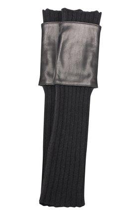 Текстильные митенки с кожаной отделкой Sermoneta Gloves бежевые   Фото №1