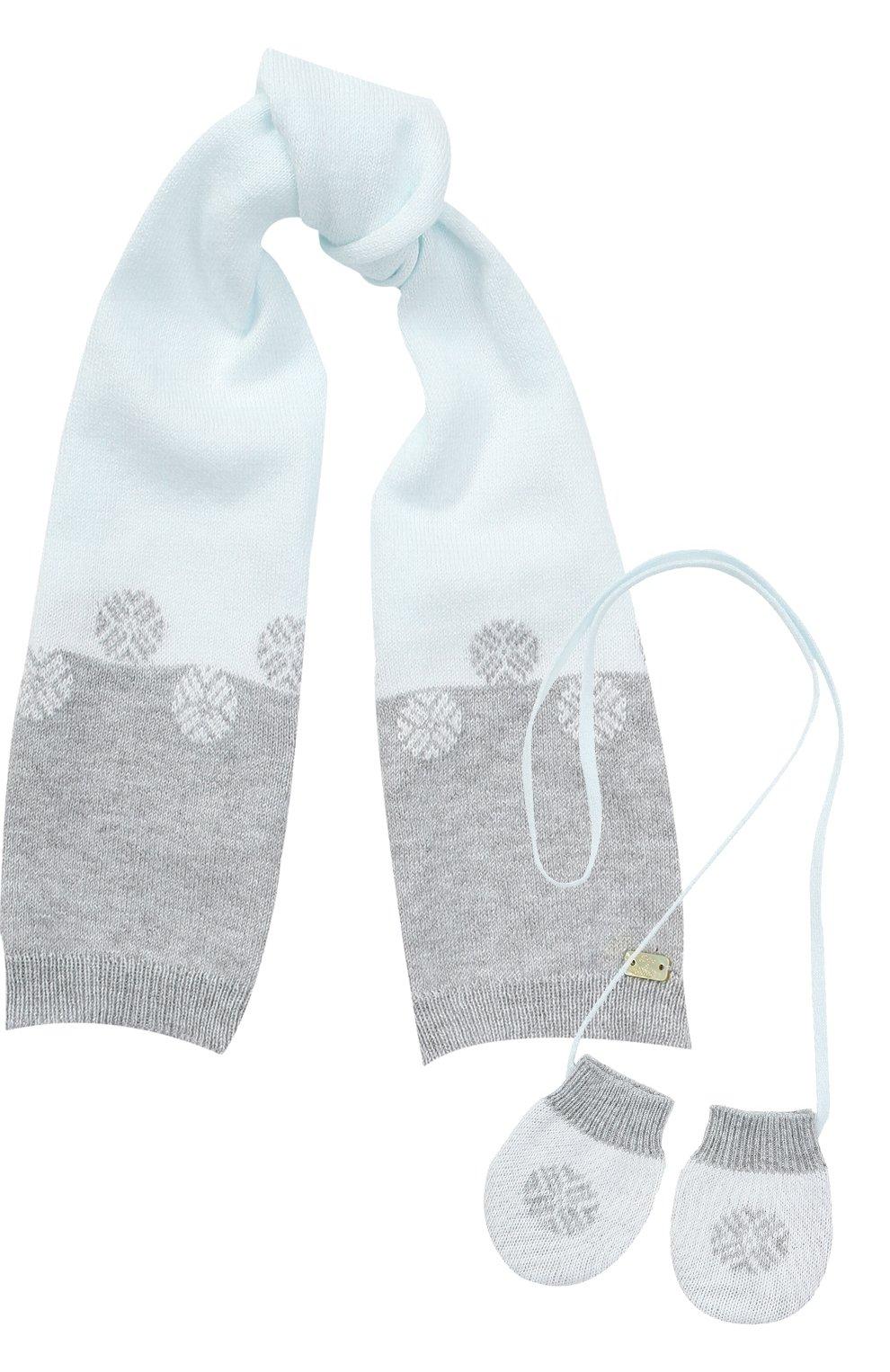 Детский комплект из шарфа с варежками TARTINE ET CHOCOLAT голубого цвета, арт. TK90101 | Фото 1 (Материал: Текстиль, Хлопок; Статус проверки: Проверено)