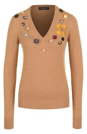 Кашемировый пуловер с V-образным вырезом Dolce & Gabbana бежевый | Фото №1