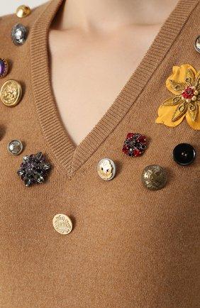 Кашемировый пуловер с V-образным вырезом Dolce & Gabbana бежевый | Фото №5