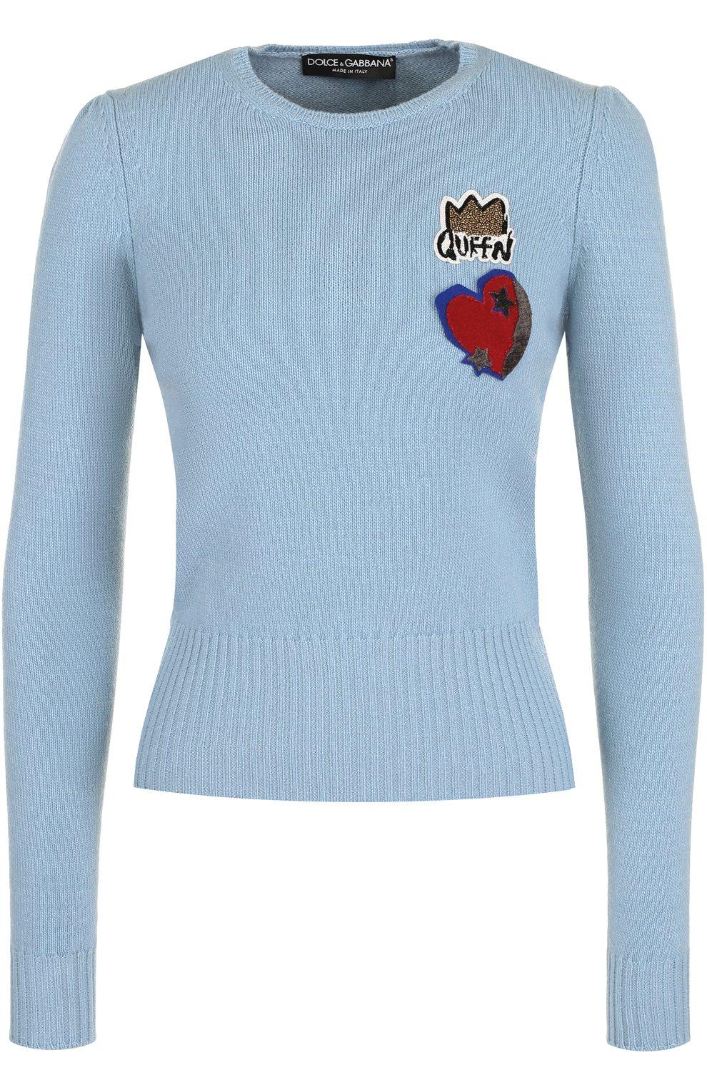 Шерстяной пуловер с контрастной отделкой | Фото №1