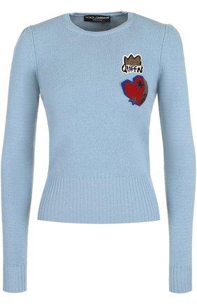 Шерстяной пуловер с контрастной отделкой Dolce & Gabbana голубой | Фото №1