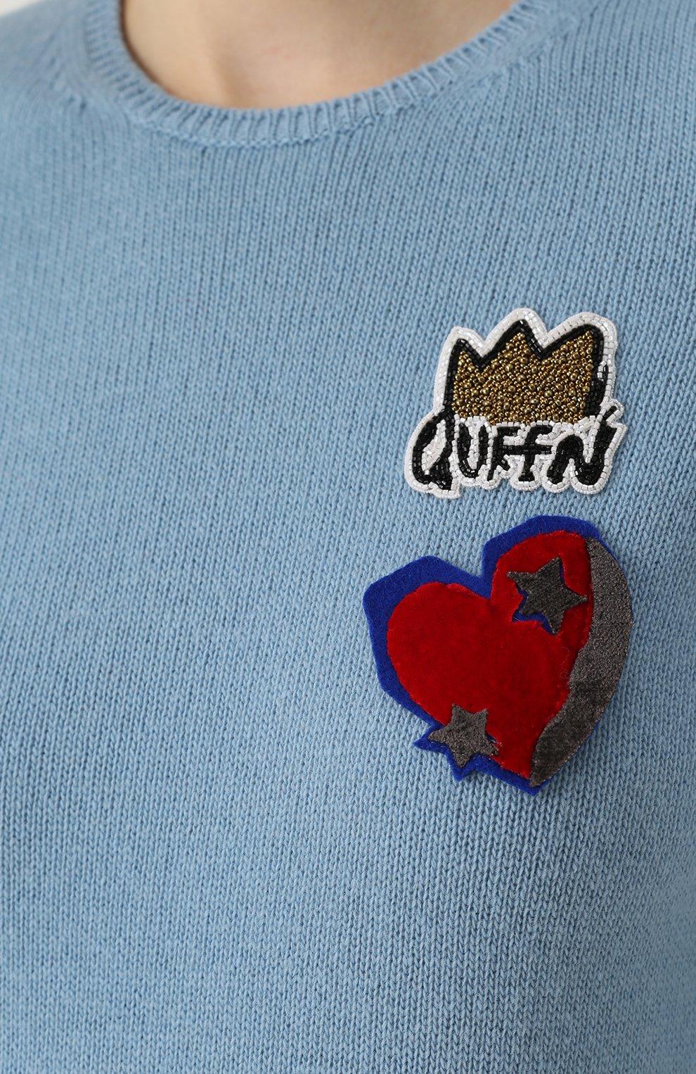 Шерстяной пуловер с контрастной отделкой Dolce & Gabbana голубой | Фото №5