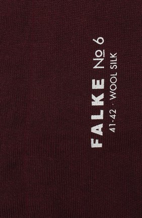 Мужские носки из смеси шерсти и шелка FALKE бордового цвета, арт. 14451 | Фото 2
