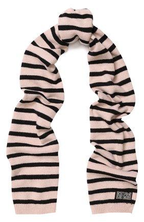 Вязаный шарф в полоску | Фото №1