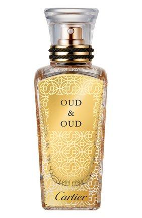 Духи Oud & Oud Лимитированное издание Cartier | Фото №1