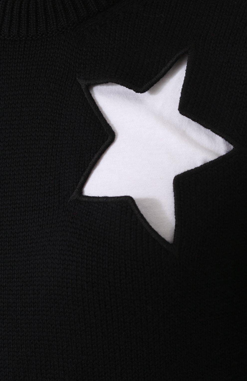Шерстяной свитер с отделкой | Фото №5