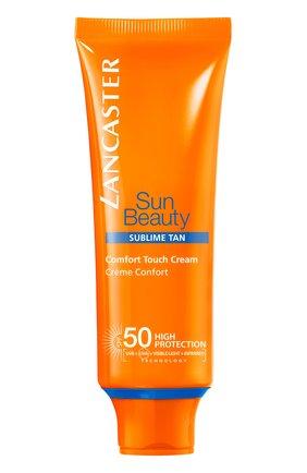 Солнцезащитный крем для лица Sun Beauty SPF50 Lancaster | Фото №1