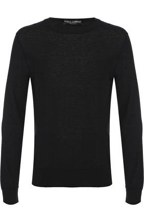 Кашемировый джемпер тонкой вязки Dolce & Gabbana черный | Фото №1
