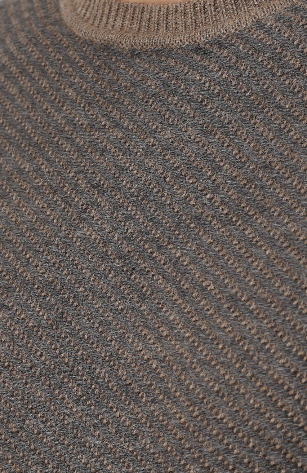 Шерстяной свитер фактурной вязки | Фото №5