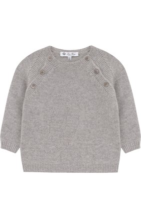 Детский кашемировый пуловер LORO PIANA светло-серого цвета, арт. FAG3935 | Фото 1