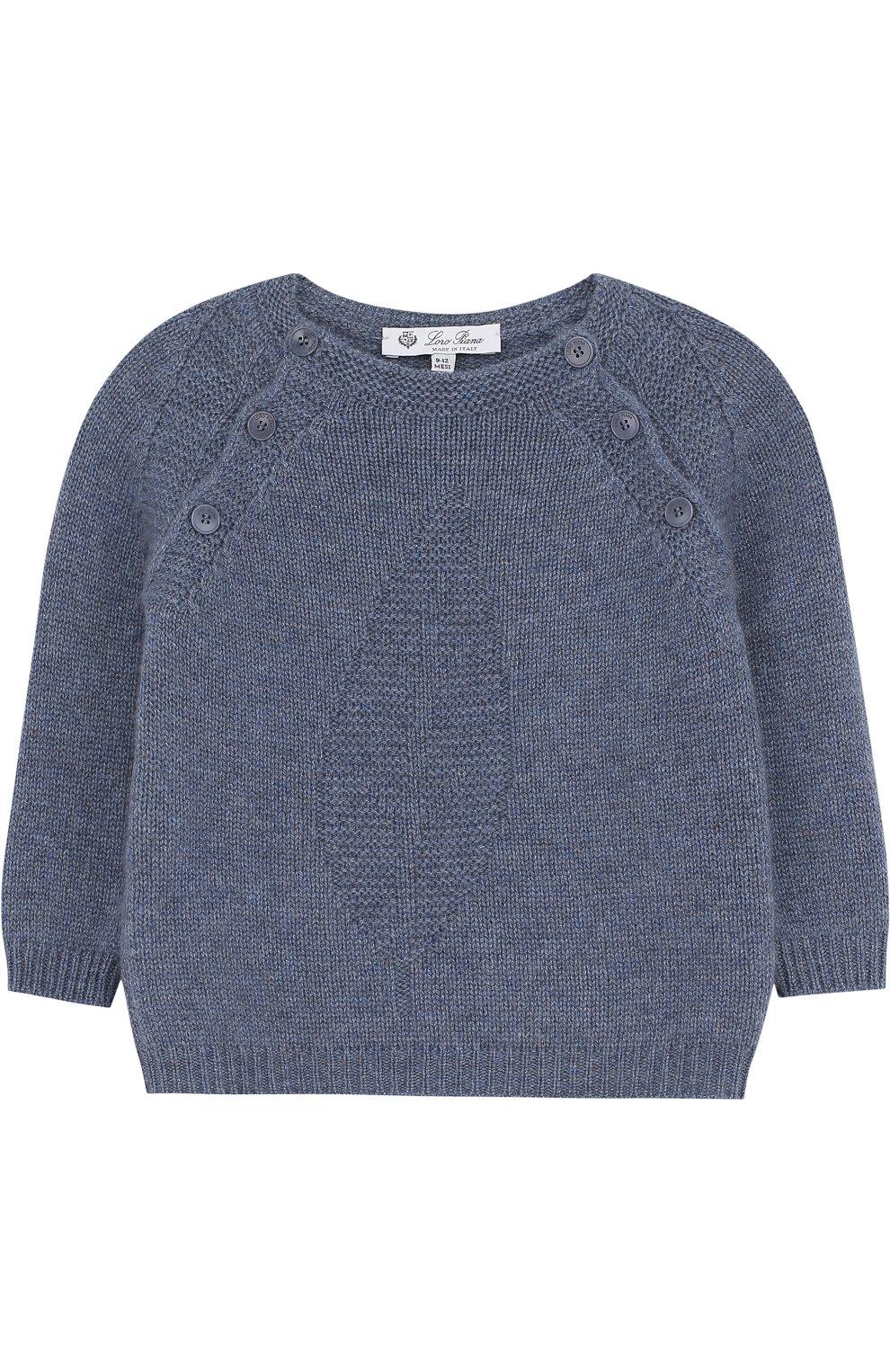Детский кашемировый пуловер LORO PIANA синего цвета, арт. FAG3935 | Фото 1