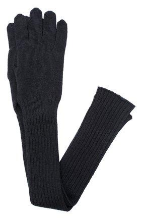 Удлиненные кашемировые перчатки Tegin черные | Фото №1