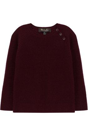 Кашемировый пуловер фактурной вязки с декоративными пуговицами | Фото №1