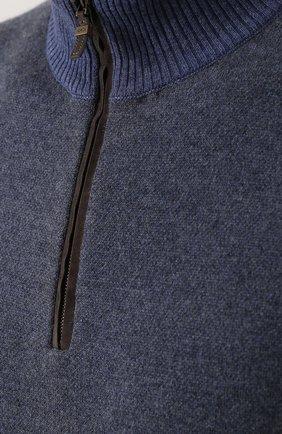 Кашемировый джемпер с воротником на молнии | Фото №5