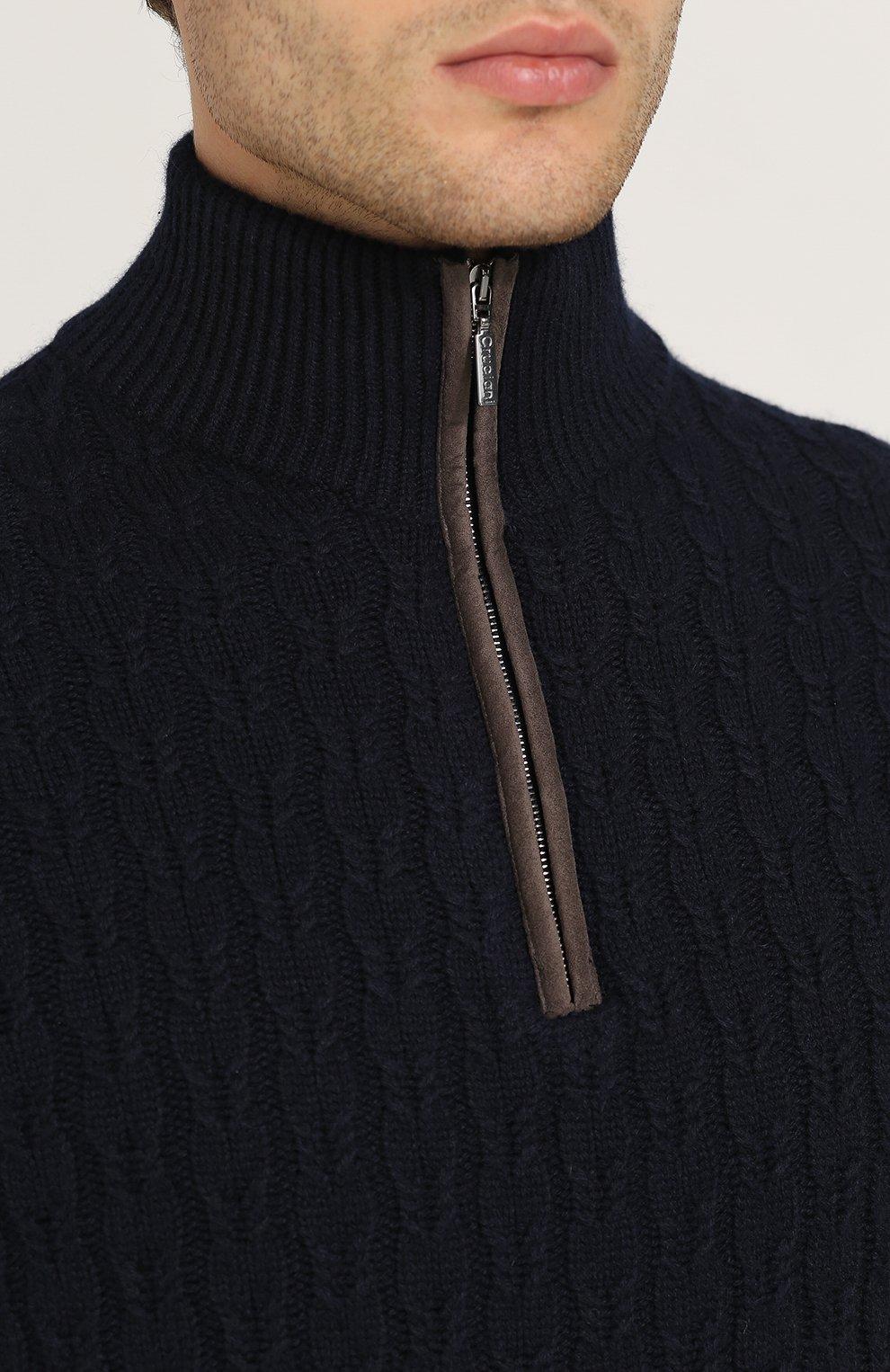 Кашемировый свитер фактурной вязки с воротником на молнии   Фото №5