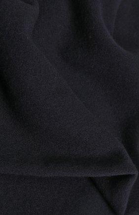 Шерстяной шарф с бахромой Drykorn синий | Фото №1