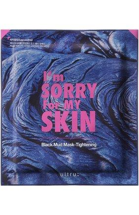 Тканевая маска с черной глиной, сужающая поры Ultru | Фото №1