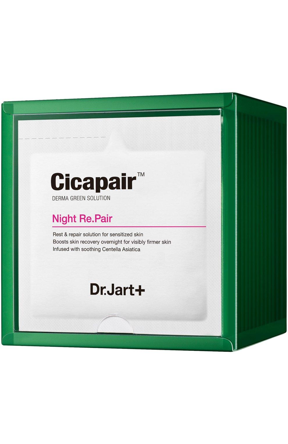 Женская восстанавливающая ночная крем-маска cicapair night re.pair DR.JART+ бесцветного цвета, арт. 8809239669215 | Фото 1