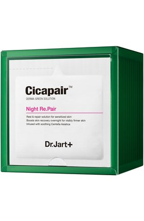 Восстанавливающая ночная крем-маска Cicapair Night Re.Pair Dr.Jart+ | Фото №1