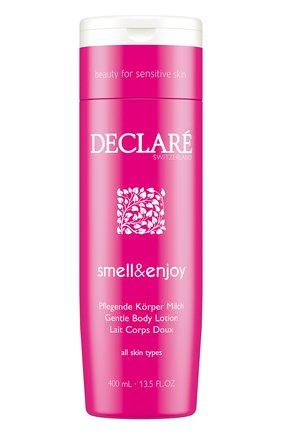 Деликатный лосьон для тела Smell&Enjoy Declare | Фото №1