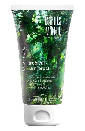 Шампунь и кондиционер 2 в 1 Tropical Rainforest Marlies Moller   Фото №1