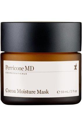 Увлажняющая маска с какао Perricone MD | Фото №1
