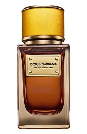 Женский парфюмерная вода velvet collection amber skin DOLCE & GABBANA бесцветного цвета, арт. 3032655DG | Фото 1