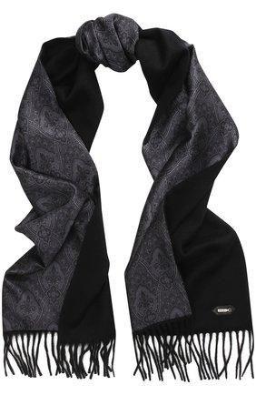 Двусторонний шарф из смеси шелка и кашемира   Фото №1