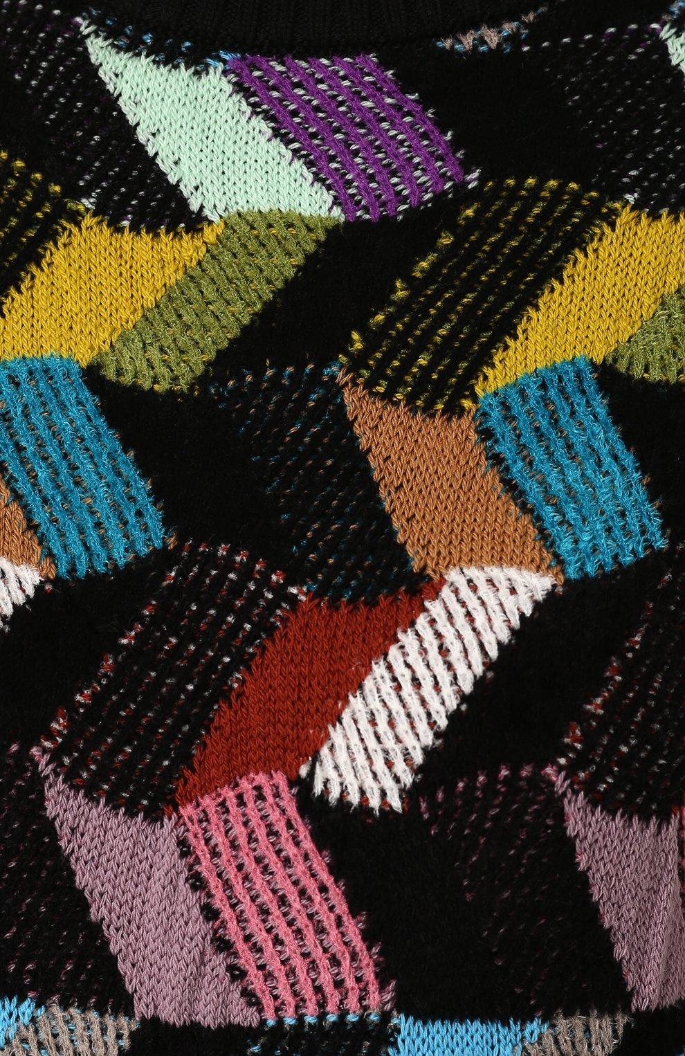 Шерстяной пуловер с круглым вырезом Missoni разноцветный | Фото №5